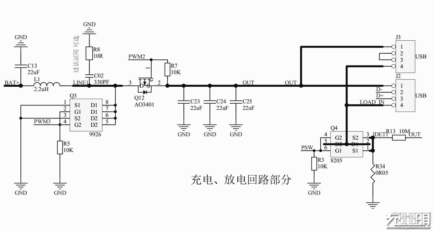 电路 电路图 电子 原理图 1403_751